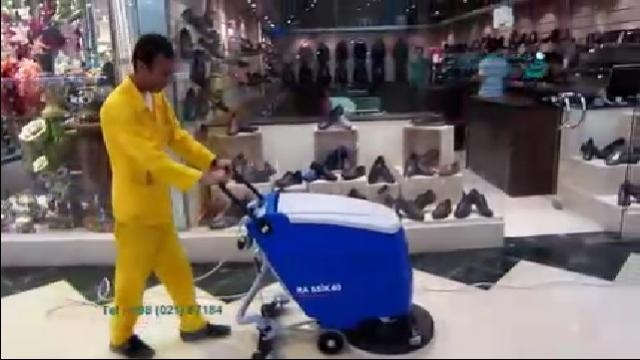 نظافت مراکز تجاری با استفاده از اسکرابر  - Cleaning business centers using scrubbers
