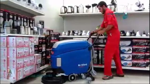 نظافت محیط های پرتراکم با اسکرابر دستی  - cleaning  high density area with scrubber