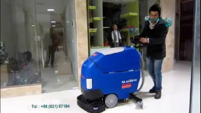 به کارگیری اسکرابر در نظافت مراکز خرید  - Using scrubbers to clean up shopping malls