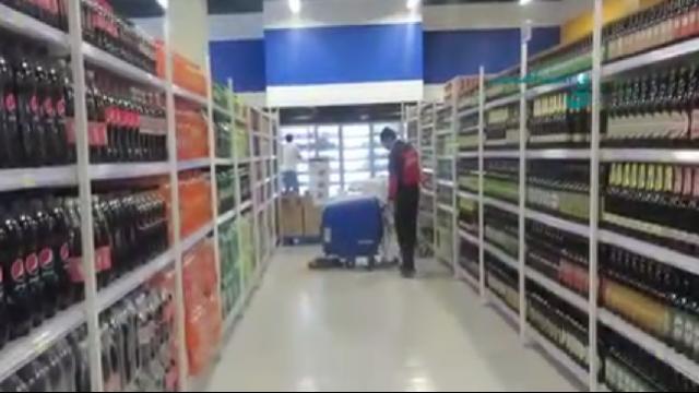اسکرابر فروشگاه زنجیره ای  - chain store scrubber