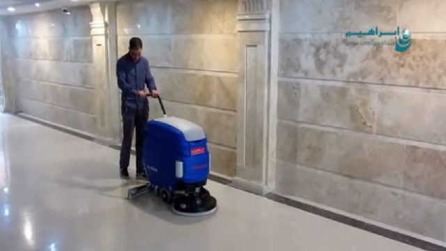 اسکرابر باتری دار برای نظافت مجتمع  - building cleaning battery powered scrubber