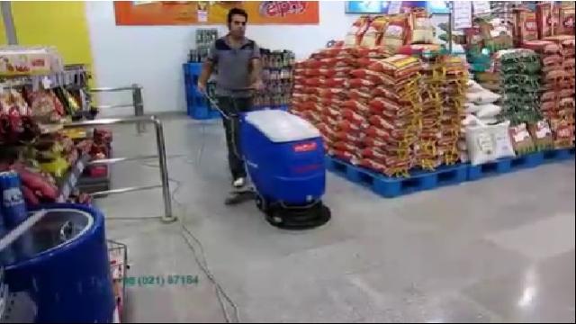 استفاده از اسکرابر در نظافت فروشگاه مواد غذایی  - Use scrubber in Grocery Store
