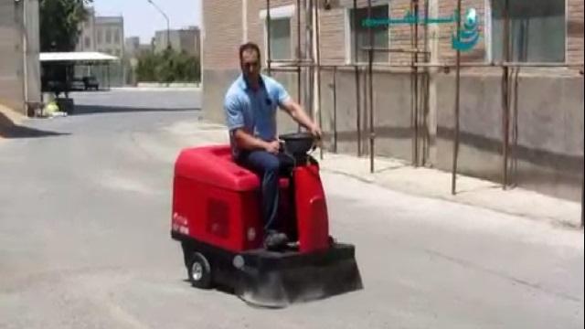 نظافت محیط های رو باز با سویپر خودرویی  - cleaning the outdoor area by ride-on sweeper