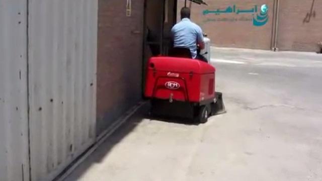 سرعت بخشیدن به نظافت محوطه های بیرونی با سوییپر خودرویی  - Accelerate the cleaning of out door areas by a ride -on sweeper