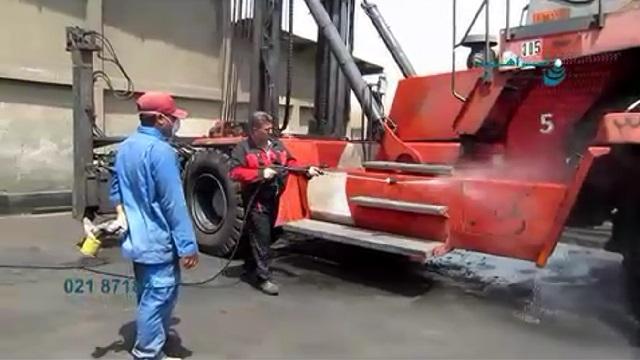 شستشوی تجهیزات صنایع کشتی رانی با واترجت  - Washing equipment for shipping industry by pressure washer