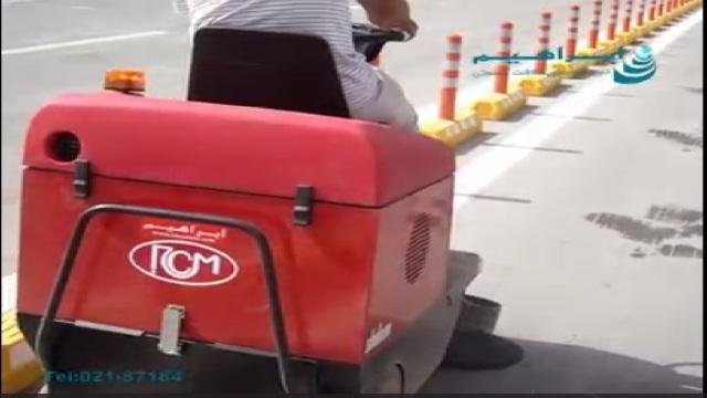 استفاده از سوییپر صنعتی برای جاروی محوطه ی پایانه ی شهری  -  use sweeper for cleaning terminal