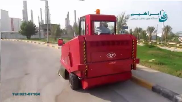 جمع آوری آلودگی های خیابان با سوییپر صنعتی  - Collect dirt street with industrial sweeper