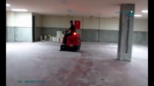 استفاده از سویپر جهت نظافت پارکینگ  - use a floor sweeper for cleaning the parking