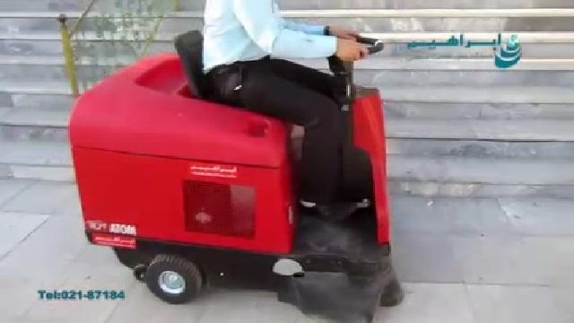 نظافت محوطه بیرونی با سوییپر  - Cleaning outside with sweeper