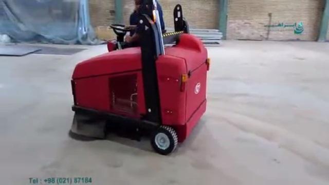 نظافت محیط های صنعتی با دستگاه سویپر خودرویی  - use a ride on sweeper cleaning an industrial area