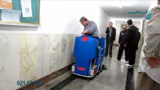 نظافت و شستشوی سریع بیمارستان با اسکرابر سرنشین دار  - Hospital cleanliness rapid washing manned scrubber