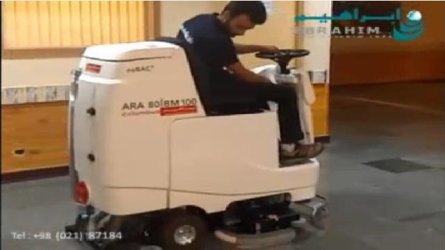 کاربرد اسکرابر آنتی باکتریال در نظافت بیمارستان  - Application of Antibacterial Scrubbers in Hospital Cleaning