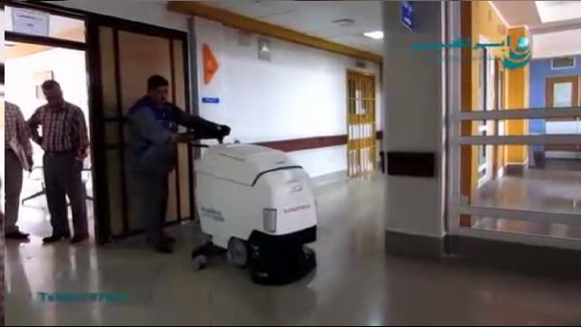 نظافت سالن ها و راهروهای بیمارستان با اسکرابر بیمارستانی  - Cleaning hall and corridors in hospital with scrubber