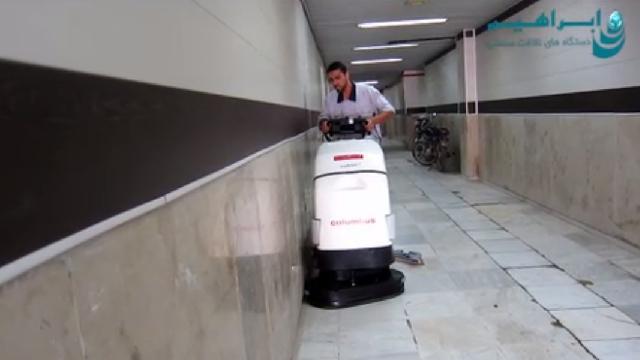 نظافت بیمارستان با اسکرابر بیمارستانی  - Hospital cleaning nobac scrubber