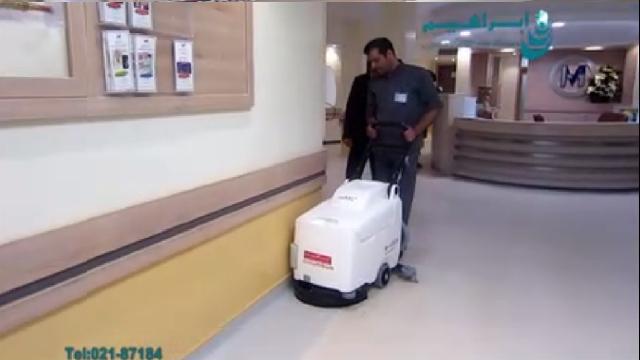 نظافت مراکز درمانی با اسکرابر آنتی باکتریال  -  cleaning treatment facilities with nobac scrubber