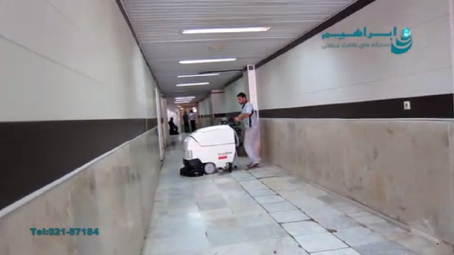 بهداشت محیط بیمارستان با اسکرابر بیمارستانی  - Hygiene of hospital with nobac scrubber