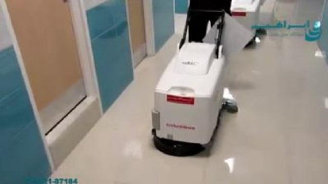 نظافت راهرو و اتاق های بیمارستان با اسکرابر آنتی باکتریال  - Cleaning corridor hospital rooms antibacterial scrubbers
