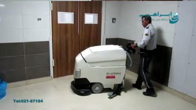 نظافت تخصصی بیمارستان با اسکرابر بیمارستانی  - Hospital specialist cleaning with nobac scrubber