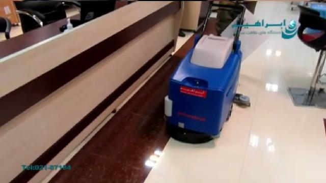 شستشوی کف سنگی با اسکرابر  - Stone floor wash with scrubber
