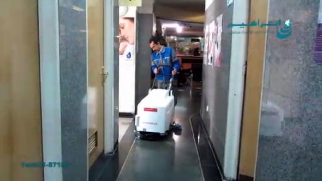 حفظ بهداشت و تمیزی بیمارستان با اسکرابر  - Keep hospital clean and with scrubber