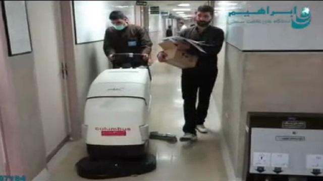 شستشوی موثر سطوح با اسکرابر بیمارستانی  - Effective surface cleaning with noBAC scrubbers