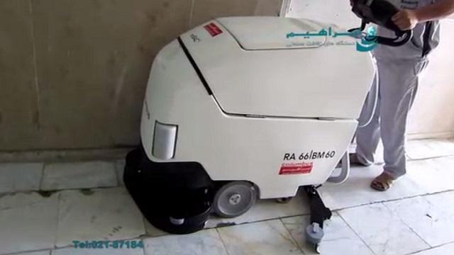 شستشوی بهداشتی مراکز درمانی با اسکرابر آنتی باکتریال  - washing the hospital by anti-bacterial scrubber drier
