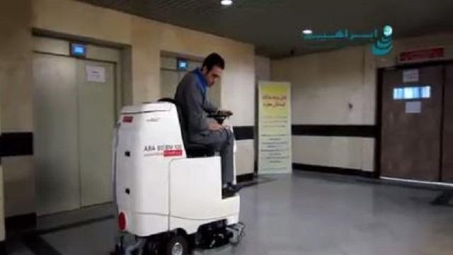 نظافت لابی و سالن انتظار بیمارستان با اسکرابر  - Lobby garbage hospital waiting room scrubber