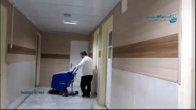 اسکرابر دستی قابل استفاده در راهرو های کم عرض  - using scrubber in small area