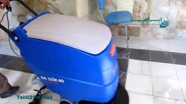 شستشوی با کیفیت سطوح بوسیله کف شوی  - great washing the surfaces by scrubber drier