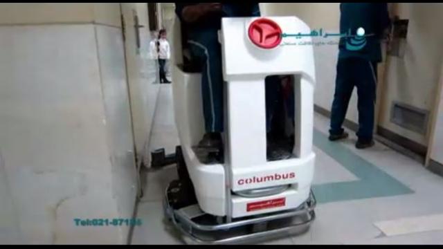 کفشوی آنتی باکتریال جهت شستشوی مراکز درمانی  -  anti-bacterial scrubber dryer for health center