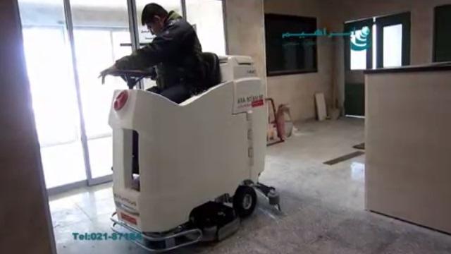 کفشوی بیمارستانی  - anti bacterial scrubber dryer