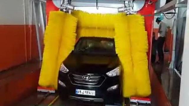 نگهداری و مراقبت از خودرو با کارواش اتوماتیک  - Maintenance car automatic car wash