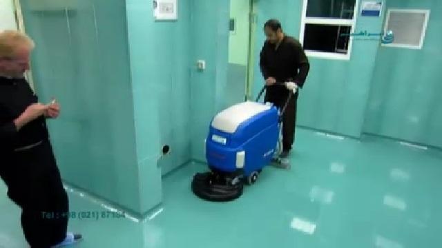 اهمیت استفاده از اسکرابر در بیمارستان  - The importance of using scrubbers in the hospital