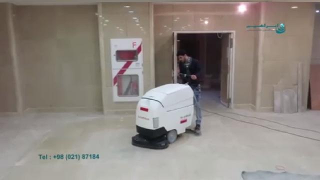 ضدعفونی کردن سطوح کف با اسکرابر آنتی باکتریال  - Disinfection of floors with antibacterial scrubber