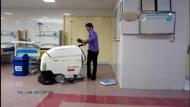 نظافت بیمارستان با اسکرابر آنتی باکتریال  - Hospital cleaning with nobac scrubber