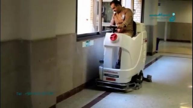 ضدعفونی سطوح با اسکرابر بیمارستانی  - Disinfection of surfaces with nobac scrubbers