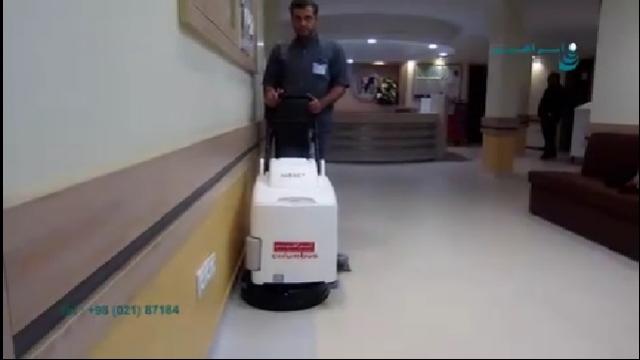 نظافت موثر بیمارستان با اسکرابر بیمارستانی  -  hospital effective cleaning scrubber noBAC