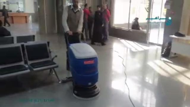 استفاده از اسکرابر دستی جهت شستشوی کف زمین در ادارات  - Use walk-behind scrubber for cleaning the floor in offices
