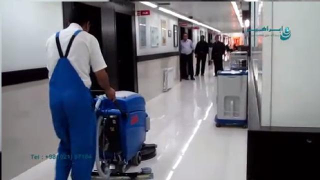 شستشوی سطوح آلوده بیمارستانی با اسکرابر  - Washing contaminated surfaces in hospital with scrubber