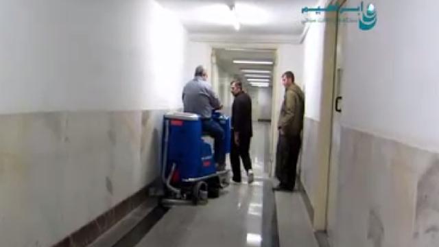 شستشوی سطوح کف بیمارستان با اسکرابر سرنشین دار  - Hospital cleaning floor surfaces by scrubber