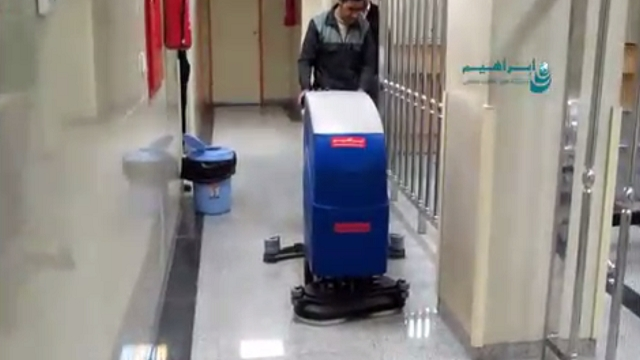 اسکرابر اداری  - Office scrubber