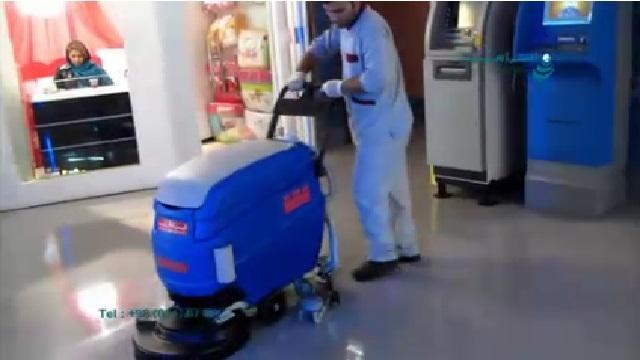 نظافت بیمارستان با اسکرابر  - Hospital cleaning with scrubber