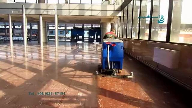 مزایای استفاده از اسکرابر خودرویی در ترمینال   - Advantages of using a floor scrubber in a terminal