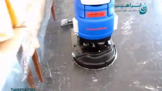 شستشوی سریع و موثر کف سالن غذاخوری بوسیله کفشوی  - Fast and effective cleaning the floor of the dining room by scrubber