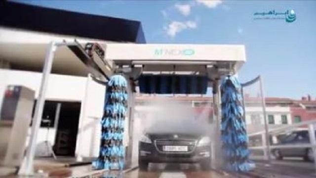 سرعت و هیجان در شستشو با کارواش اتوماتیک  - Speed excitement Automatic car wash