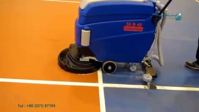زمین شوی سالن ورزشی چند منظوره  - cleaning the Multipurpose hall sports  by scrubber