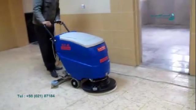 استفاده از اسکرابر در نظافت مراکز آموزشی  - Use of scrubbers in the cleaning of educational centers