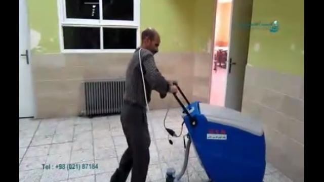 بکارگیری اسکرابر دستی جهت شستشوی سطوح  - Using walk-behind scrubber drier for cleaning the  surfaces