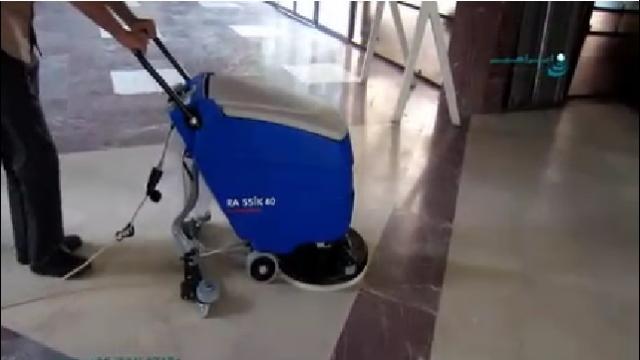 شستشوی سطوح کف در اماکن اداری با اسکرابر  - Floor scrubbing in office areas with scrubber