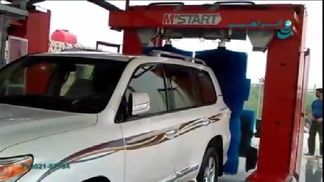 دستگاه کارواش  - Car wash machine